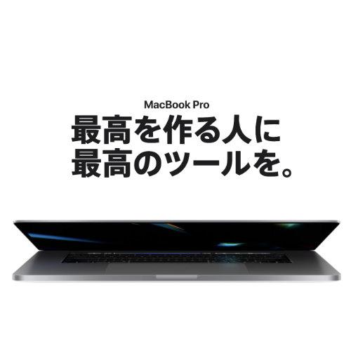 Macbook Pro 16インチレビュー 動画一覧