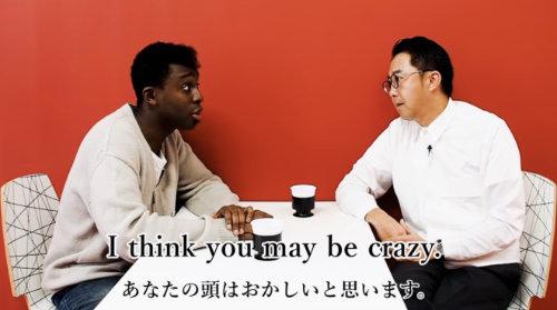 矢作兼とアイクぬわらの英会話動画が面白い