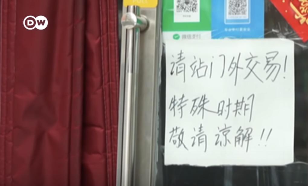 【コロナウィルス】まるでゴーストタウンのようになってしまった北京の街並み