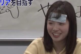 テレビ東京 田中瞳アナが超魔界村に挑戦!果たして1面クリアできるのか?
