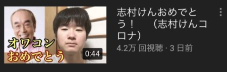 安藤チャンネルYoutuber人生詰む