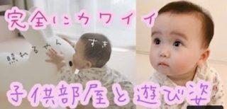 ココちゃんねる難民にオススメの赤ちゃんチャンネル