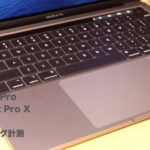 「Appleが大好きなんだよ」さん 新型Macbook Pro 2020モデルに失望 Final Cut Proのバグ