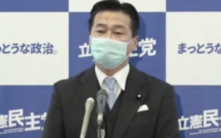 福山哲郎 公式Youtubeチャンネル燃える 恫喝・パワハラ 陳哲郎