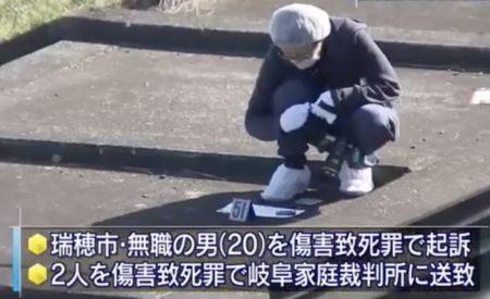 PDRさん 岐阜ホームレス殺害事件のその後に怒る