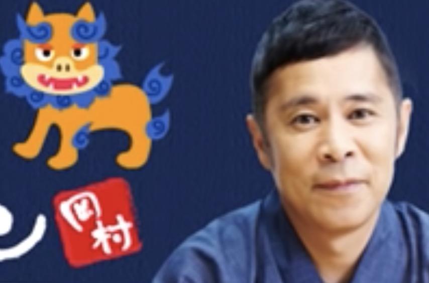 岡村隆史さん オールナイトニッポンで風俗発言を謝罪