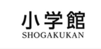小学館が長澤まさみさんをストーキング&盗撮写真をアップして炎上