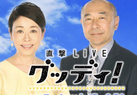 高須幹弥さんがフジテレビ「グッディ」が美容整形クリニックが大繁盛とフェイクニュースを流したとして批判
