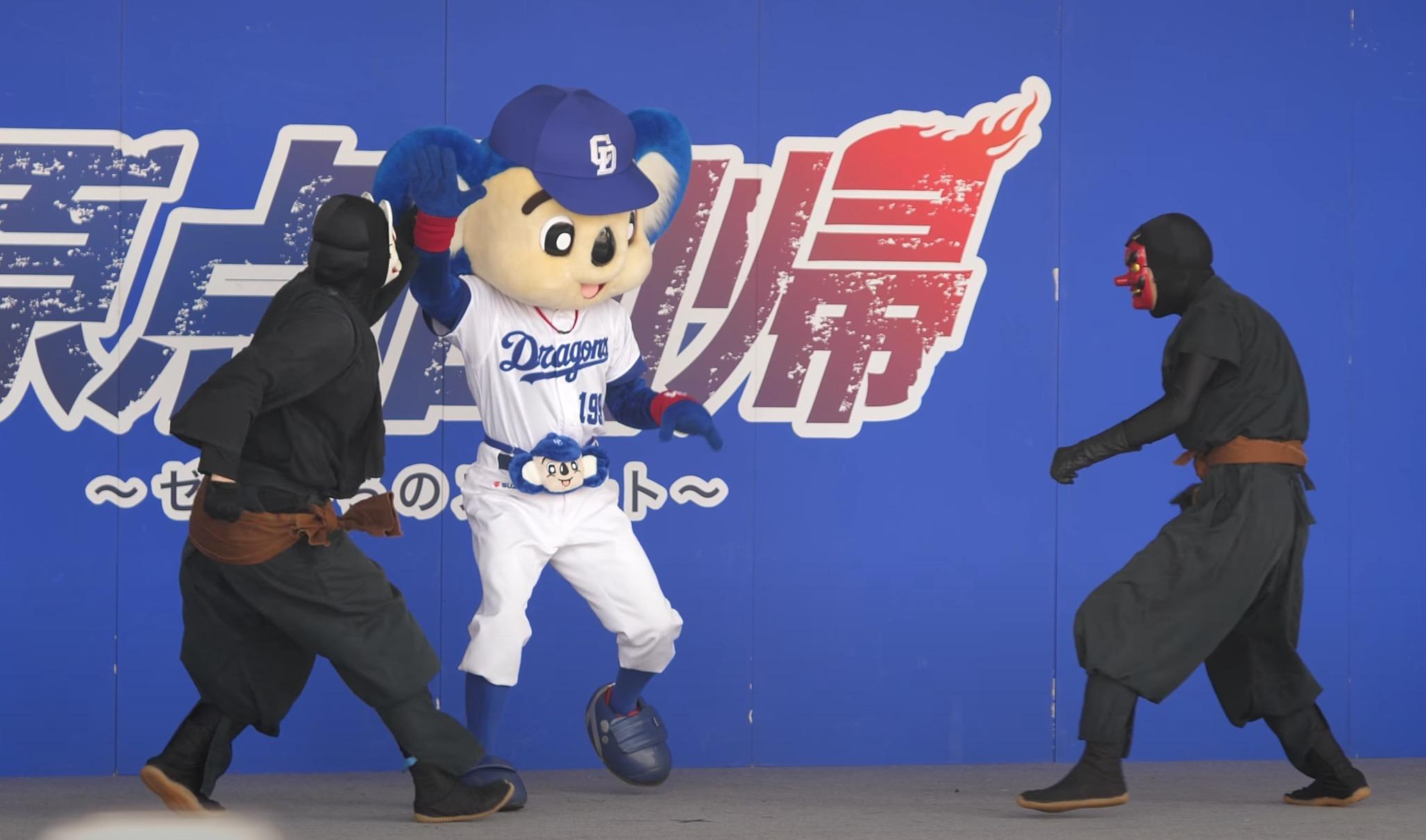 井森ダンスで戦うドアラさんを御覧ください