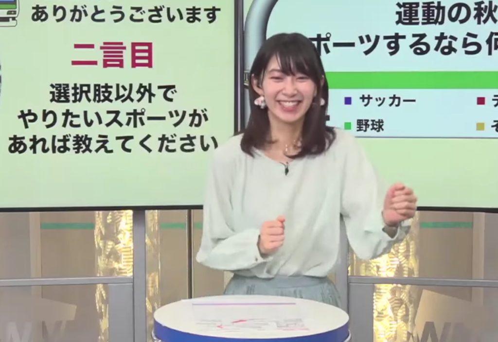井森ダンスをする檜山沙耶さん
