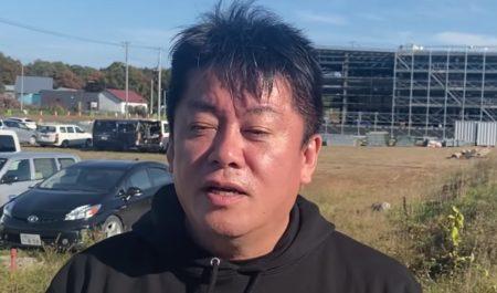 餃子を食べられなかったマスク男 堀江貴文さん 自分は悪くないと主張