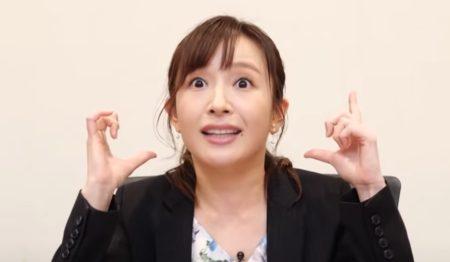 オードリー若林の天敵 元中京テレビのアナウンサー市野瀬瞳さんがYoutubeチャンネルを開始!ぜひらーも祝福。