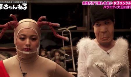 朝日奈央さんが女子メンタルでつけた変顎マスク売り切れる