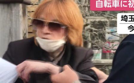 自転車ひょっこり男 こと 成島明彦が逮捕される 自転車によるあおり運転で全国初