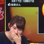 檜山沙耶さん 腹ペコ王にジョブチェンジ なぜか海外も反応