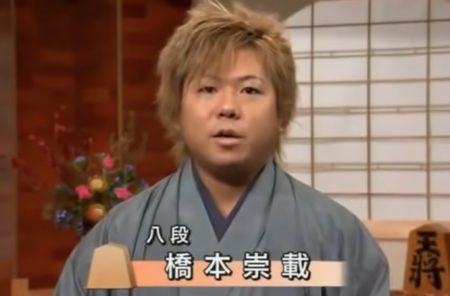 【速報】将棋のハッシーこと橋本崇載八段が引退へ 序盤・中盤・終盤隙がないよね