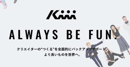 KiiiのYoutuber退所ラッシュが止まらない 「おうち麺TV.」「八丈冒険団」まで
