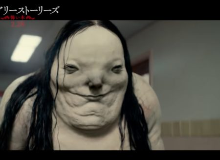 Netflixで本日公開「スケアストーリーズ 怖い本」のペールレディが不気味