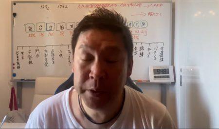 新型コロナはただの風邪 と言ってた立花孝志さん 感染し入院