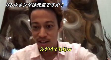 【朗報】本田圭佑さんのリトルホンダは今でも元気!